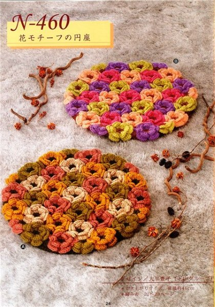 Japanese Crochet Patterns : free crochet: Japanese crochet with patterns