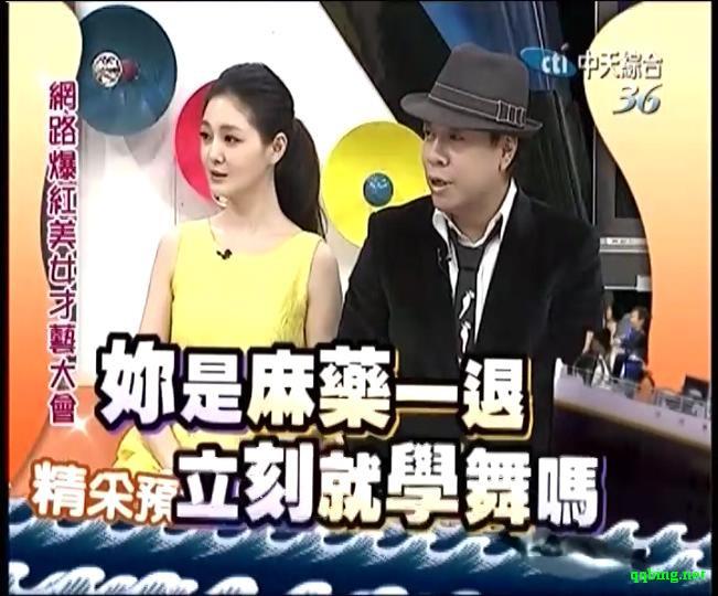 康熙来了20120203网络爆红美女才艺大会