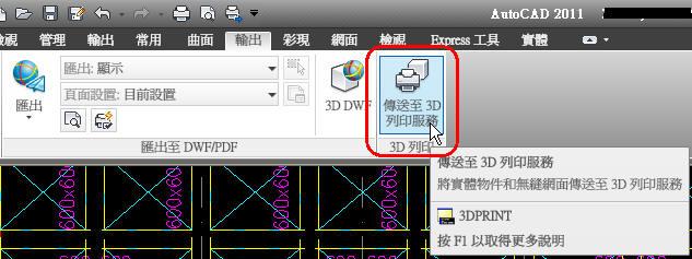 這種掃描器你看過嗎? J0350