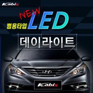 ĐÈN GẦM LED DAYLIGHT MẪU KABIS I30 2012