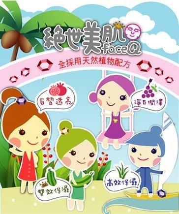 请删除谢谢- 服饰美容- 新加坡狮城论坛- www.