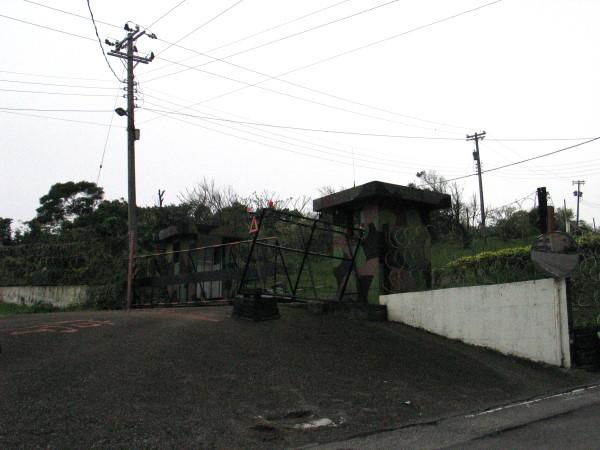 火號山軍營