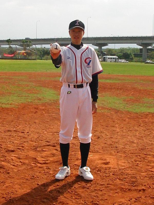 中華隊主場棒球衣