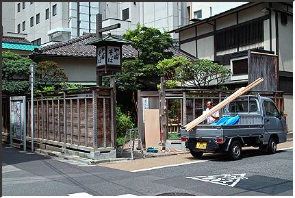 awajicho_090813_01.jpg