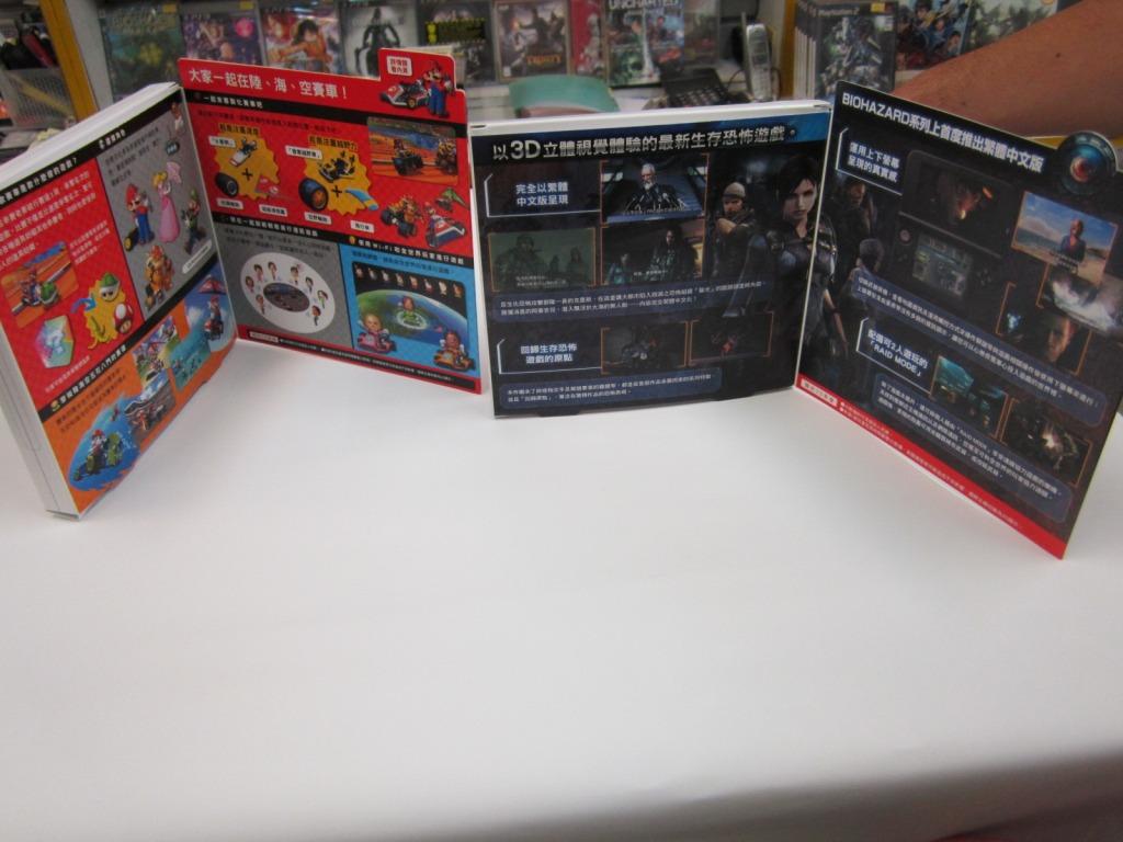 ...  有连线到网路商店显示未开放.   游戏空盒当然是同时发售