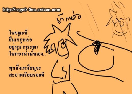 http://mcpnda.bay.livefilestore.com/y1pZXbZVFpIkd6OdW3a5TwrUSnS4tAOMWk2iK41q4jsu4XzDd0X0jUrffOV17AlOBTtLZnBSo_STd9rkZzXo3qUvQ/Picture%209.jpg