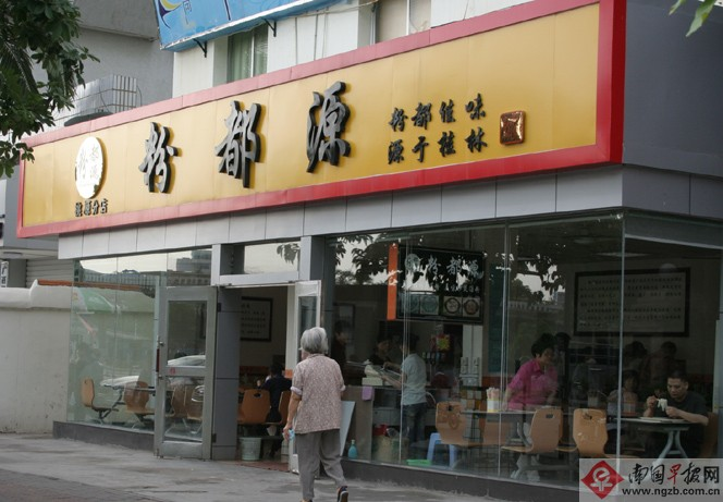 One of the noodles chain in Nanning, China