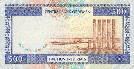 العملات اليمنيه النسخه الكامله 056.jpg