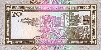العملات اليمنيه النسخه الكامله 040.jpg