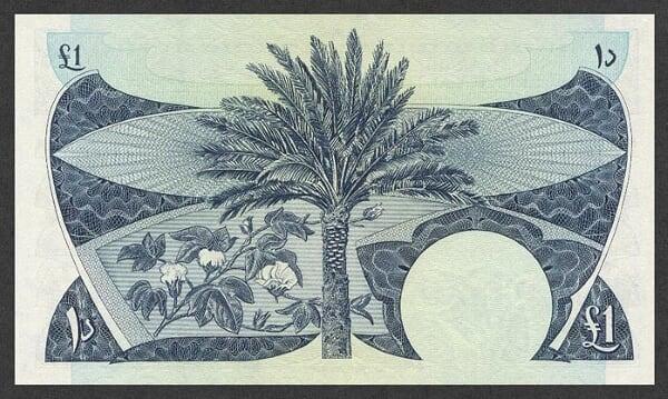 العملات اليمنيه النسخه الكامله 012.jpg
