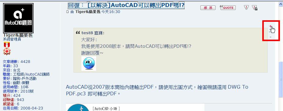 [展示]AutoCAD 2008運動路徑動畫---和式房 - 頁 2 J0266a