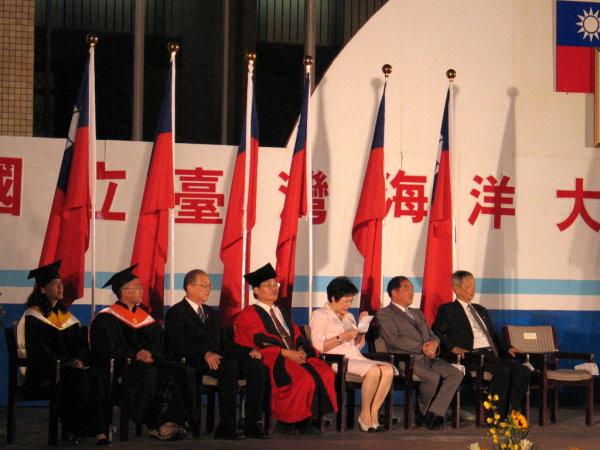 海洋大學98級畢業典禮