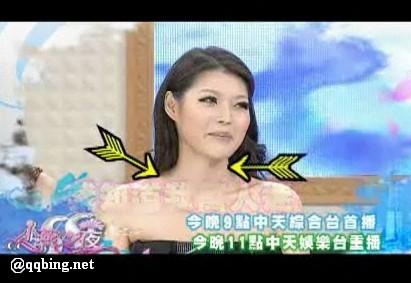 SS小燕之夜 20120330 美丽专业的伊林模特