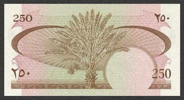 العملات اليمنيه النسخه الكامله 008.jpg