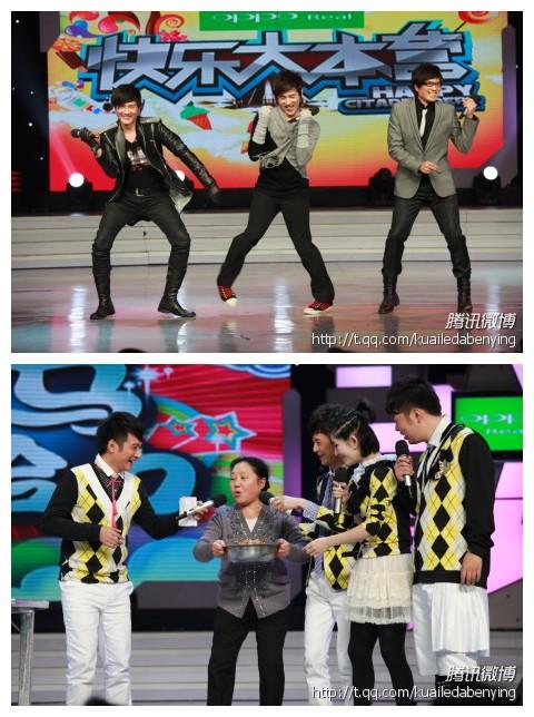 快乐大本营20110305 包氏三兄弟同台演出 在线观看下载