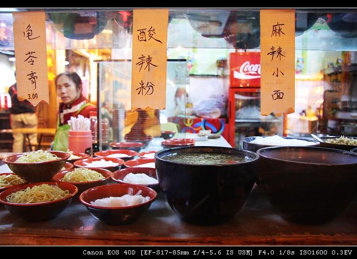 2008年11月重庆、广州独行记(一) - joanliu7617 - 二丫在网易的窝