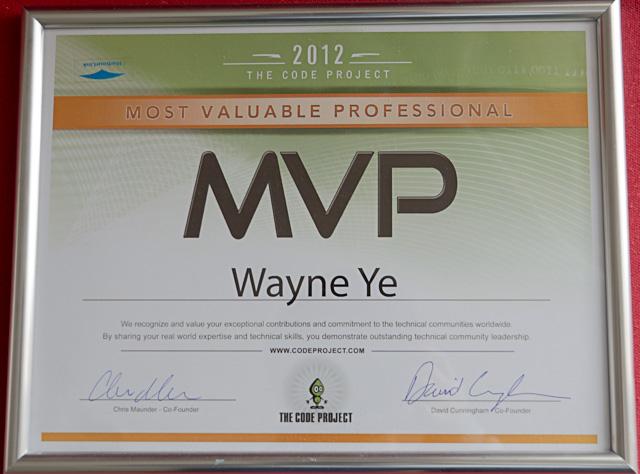 The MVP Certificate