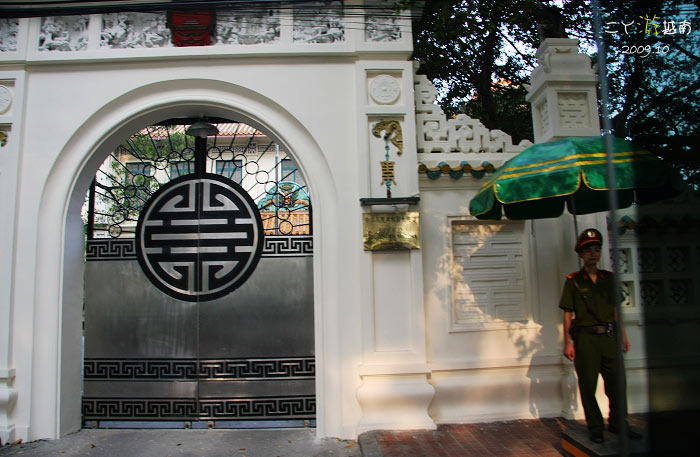 2009年十一越南往返跑(三) - joanliu7617 - 二丫在网易的窝