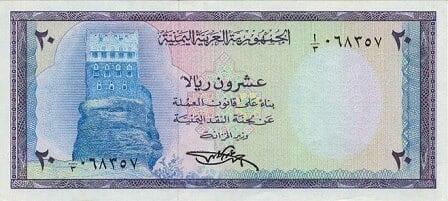 العملات اليمنيه النسخه الكامله 035.jpg