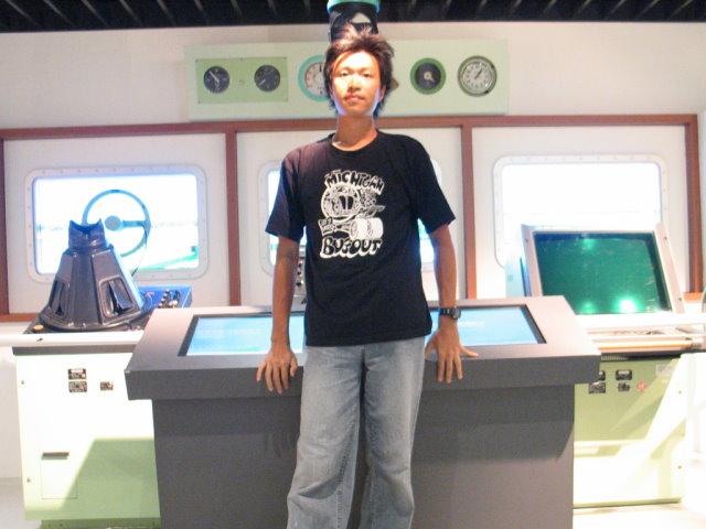 長榮海洋館
