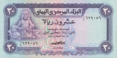 العملات اليمنيه النسخه الكامله 037.jpg
