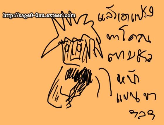 http://mcroga.bay.livefilestore.com/y1pzZ5UQVySgWlx93nn_7huimYTrf7i-fZCoXdgsr__LrtMc1xknAl5hNS1upFL0b636IgDtFKeNUEK7Ovhwc8E3A/Picture%2013.jpg