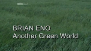 Arena - Brian Eno: Another Green World