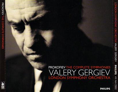 prokofiev sinfonias gergiev