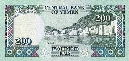 العملات اليمنيه النسخه الكامله 054.jpg