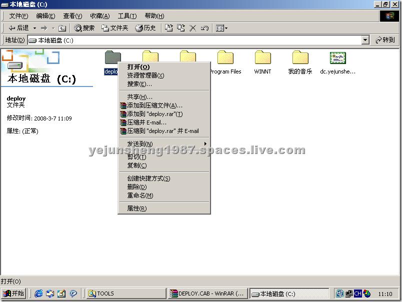 windows2000路由和远程服务.bmp183