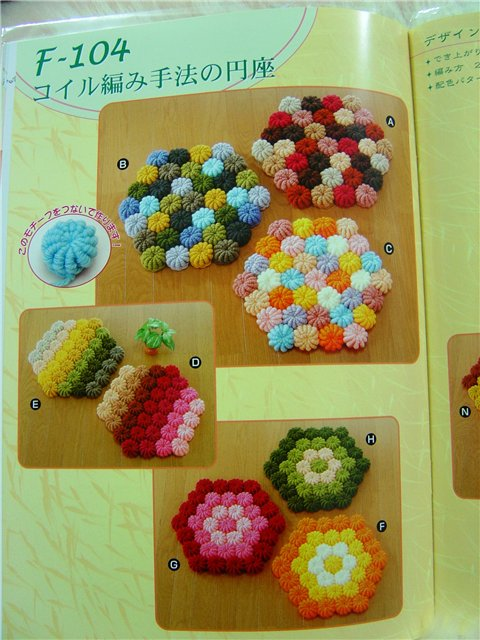 Japanese Crochet Diagrams http://freecrochet2011.blogspot.com/2010/11/japanese-crochet-with-patterns.html