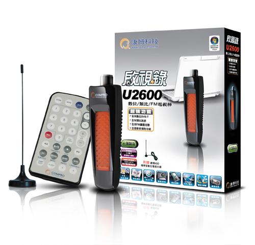 康博 U2600三頻電視棒