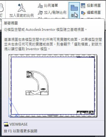 AutoCAD 2012 + Inventor Fusion 2012 AutoCAD%20Inventor%20Fusion%20-%201